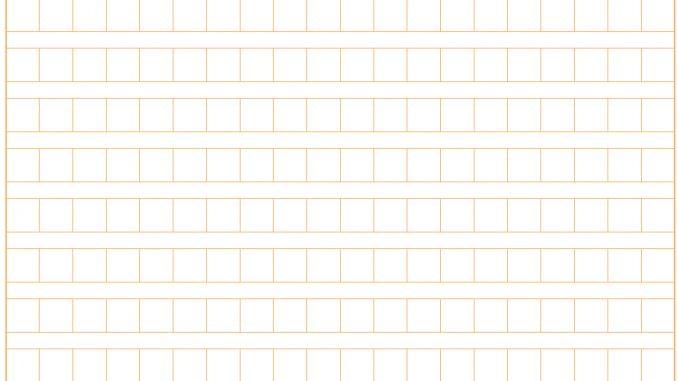 原稿用紙(400字横書きB5縦)