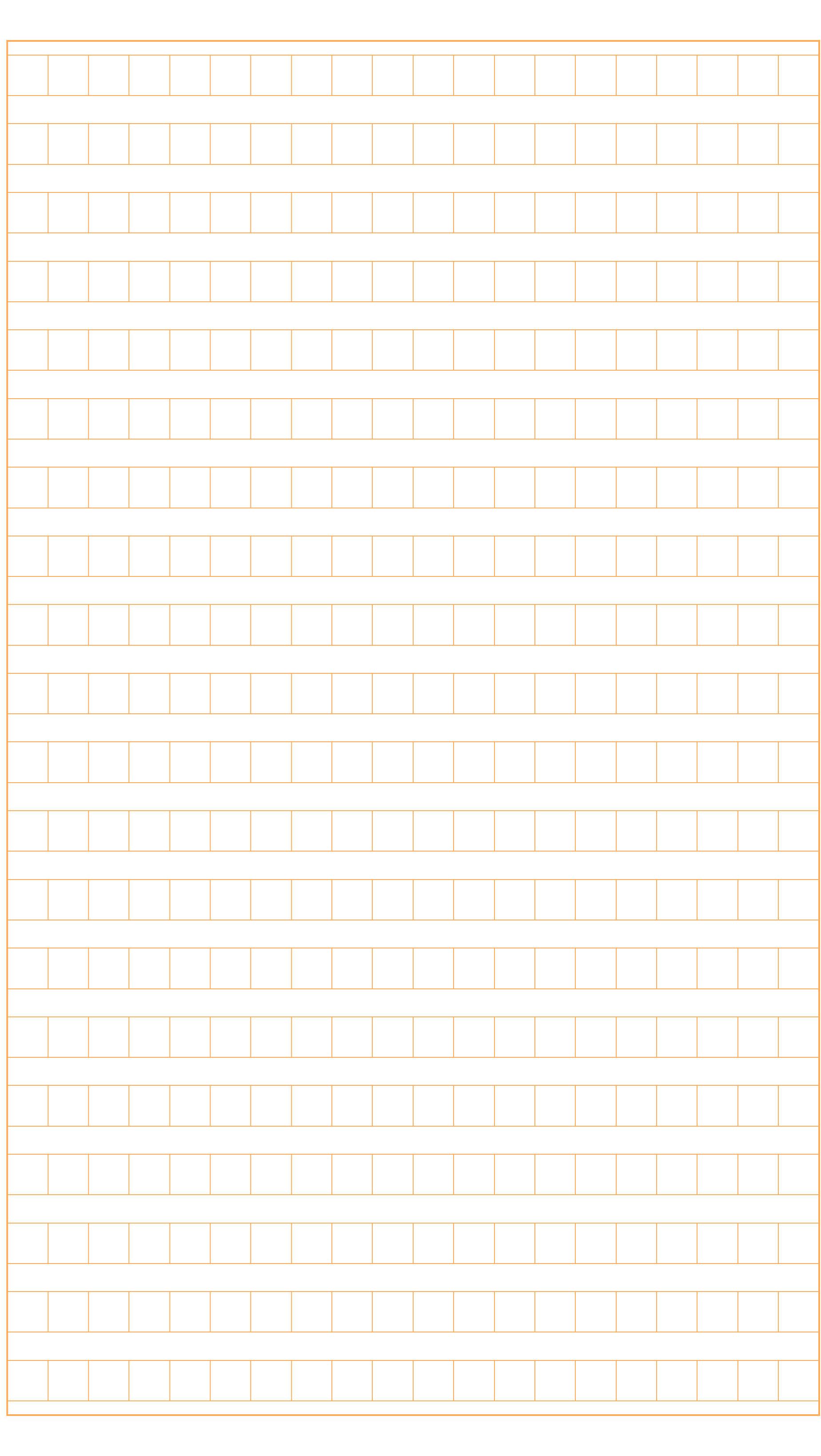 原稿用紙(400字横書きB4縦)
