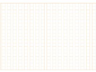 原稿用紙(400字縦書きB4横)