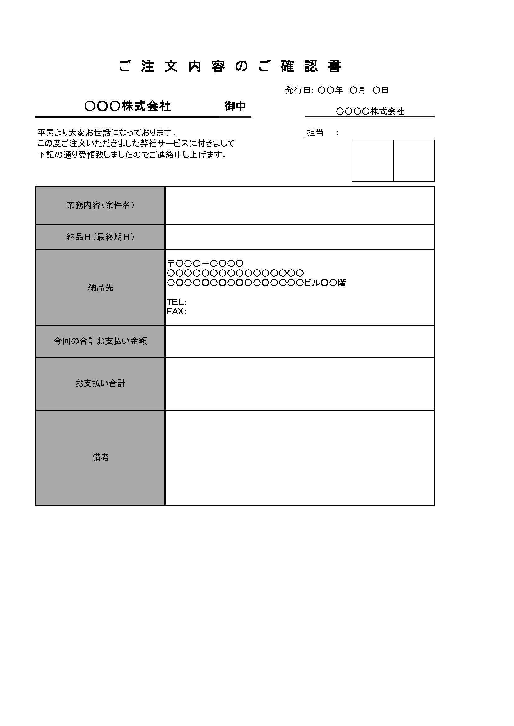 在職 証明 書 在職証明書 - ocma.ne.jp