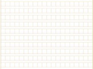 原稿用紙(400字横書きB5縦)のテンプレート書式
