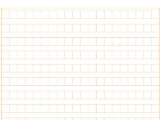 原稿用紙(400字横書きB4縦)のテンプレート書式