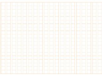 原稿用紙(400字縦書きA4横)のテンプレート書式
