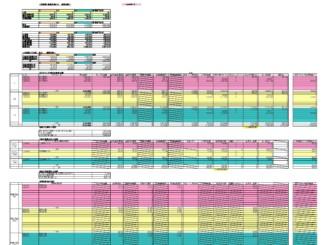 原価計算管理表のテンプレート書式