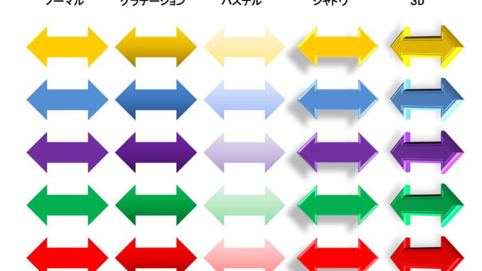 会員登録不要で無料でダウンロードできるオートシェイプ(矢印02)のテンプレート書式