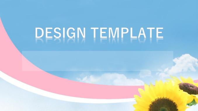 会員登録不要で無料でダウンロードできるデザインテンプレート03のテンプレート書式