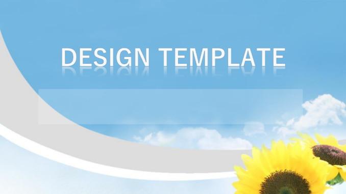 会員登録不要で無料でダウンロードできるデザインテンプレート06のテンプレート書式